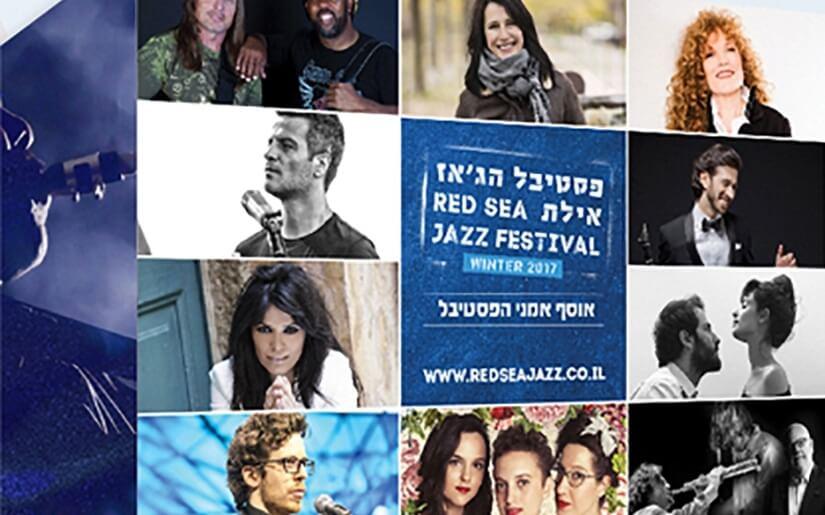 פסטיבל הג'אז בים האדום אילת 2017 - Red sea jazz Eilat