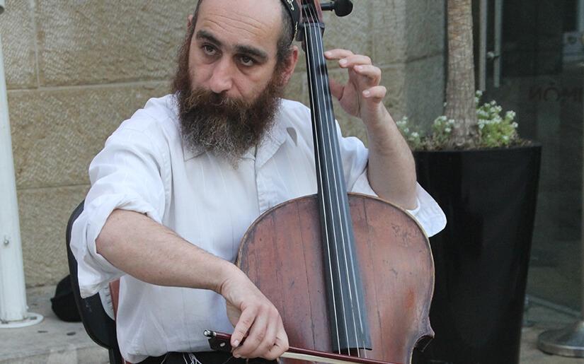 נגן רחוב בירושלים - מדרחוב ממילא