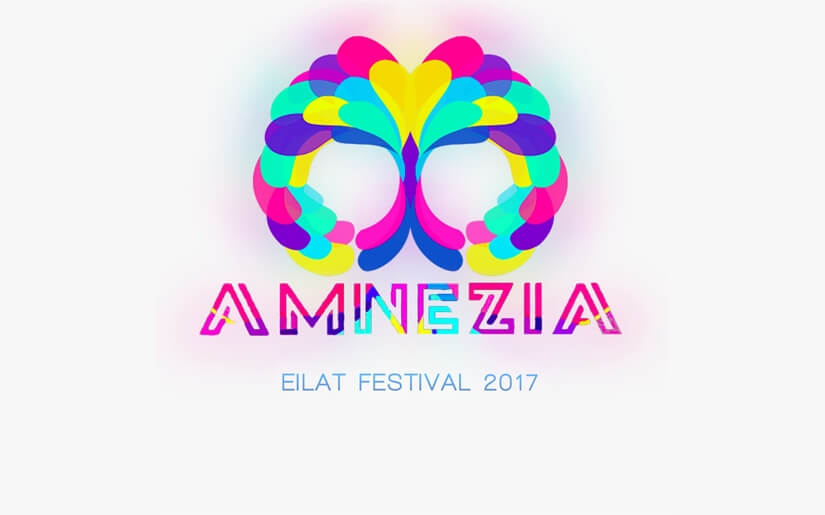פסטיבל אמנזיה אילת 2017 - AMNEZIA Festival Eilat 2017