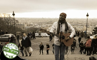 פסטיבל המוזיקה בפריז - Fete de la Musique