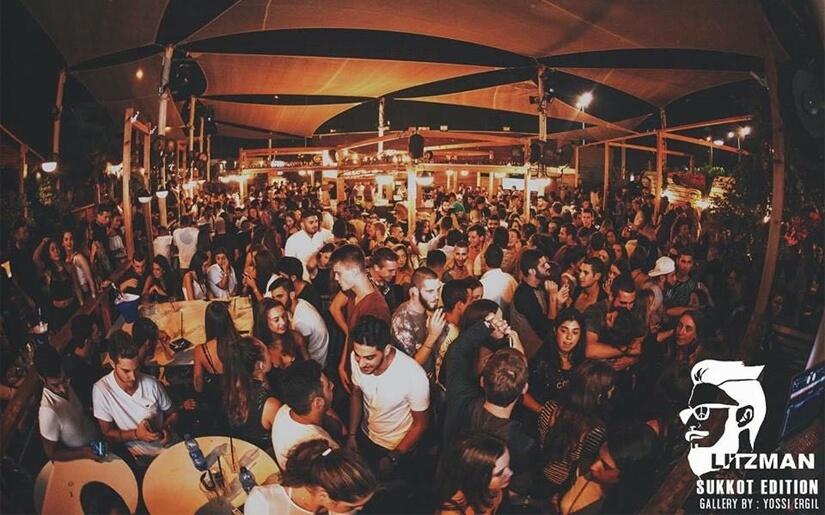 מועדון ליצמן תל אביב - Litzman Tel Aviv